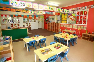 childcare facilities